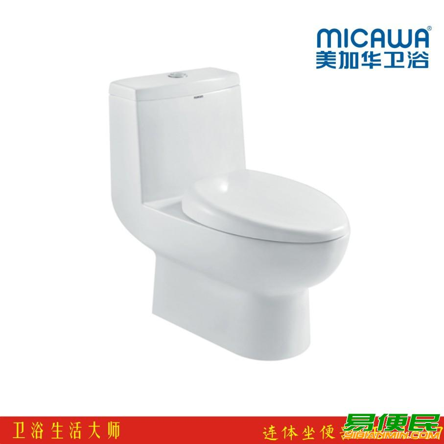 上海黄浦区美加华micawa马桶漏水专修售后服务.马桶按钮更
