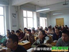 乌鲁木齐健康管理师报名培训新班开课了