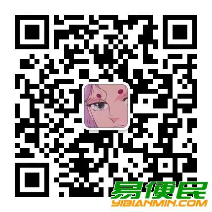 19岁在深圳福田区做牙齿矫正要花多少钱