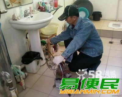 桂林市最低价专业团队疏通下水道丶厨房丶马桶丶蹲坑丶地漏丶抽粪