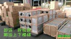 郑州附近卸货卸高栏车半挂车师傅电话搬运各种大小货物家具