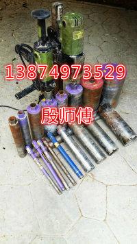 长沙雨花区井湾子专业打孔,钻孔师傅电话:1387497352