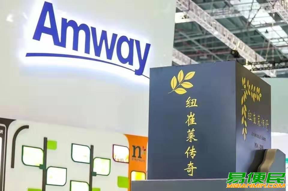 广州市哪里有卖安利纽崔莱产品,广州安利实体店在哪里