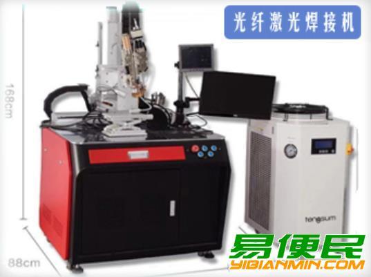 1000瓦光纤激光焊接机 激光焊接机生产商 壹号激光
