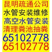 董家湾社区专业管道疏通隔油池清理清沟化粪池清理抽粪高压车清洗