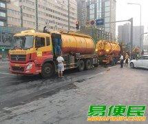 嵩明杨林大学城专业抽粪清理隔油池高压车清洗排污管道管道疏通