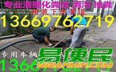 楚雄市专业小区化粪池清理餐馆隔油池清理管网清淤高压车清洗排污