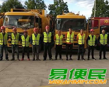 晋宁县专业管道清淤河道清淤高压车清洗排污管道抽污水抽泥浆抽粪