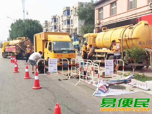东川区高压车清洗排污管道管网清淤清理化粪池清理隔油池抽粪