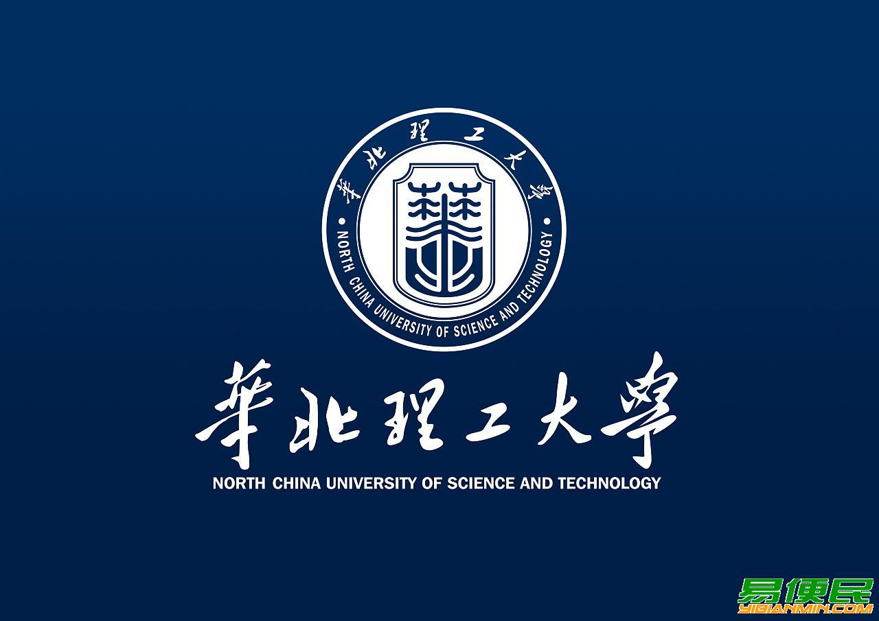 华北理工大学自考公共事业管理本科2021下半年招生中