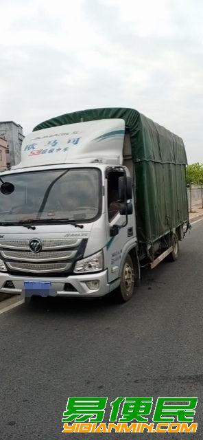 (顺风货车)广州东莞深圳江门中山珠海惠州佛山珠三角回程货车出